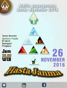 poster-hasta-janma-mgg1116